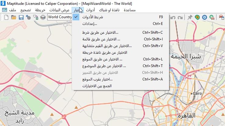Arabic Maptitude menus
